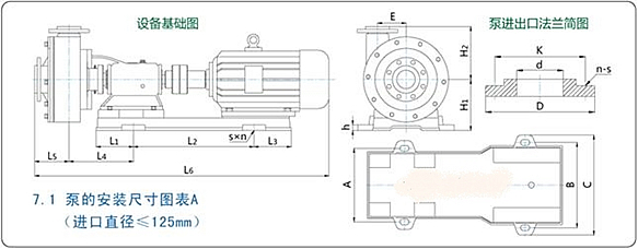 zk一90商用电开水器电路图